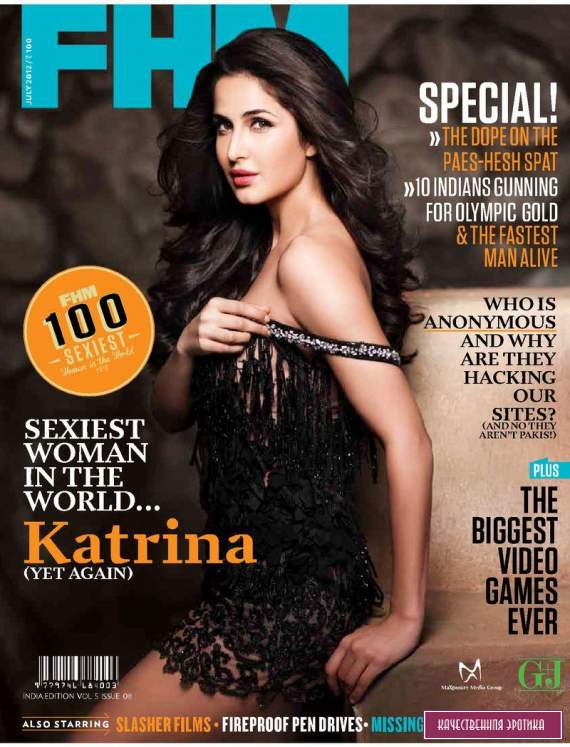 Раздетая Katrina Kaif - FHM July 2012  India