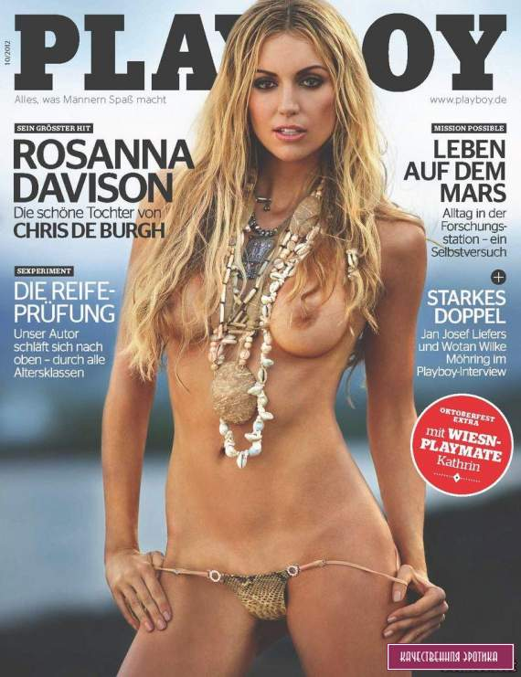 Голая Rosanna Davison - Playboy October 2012  Germany