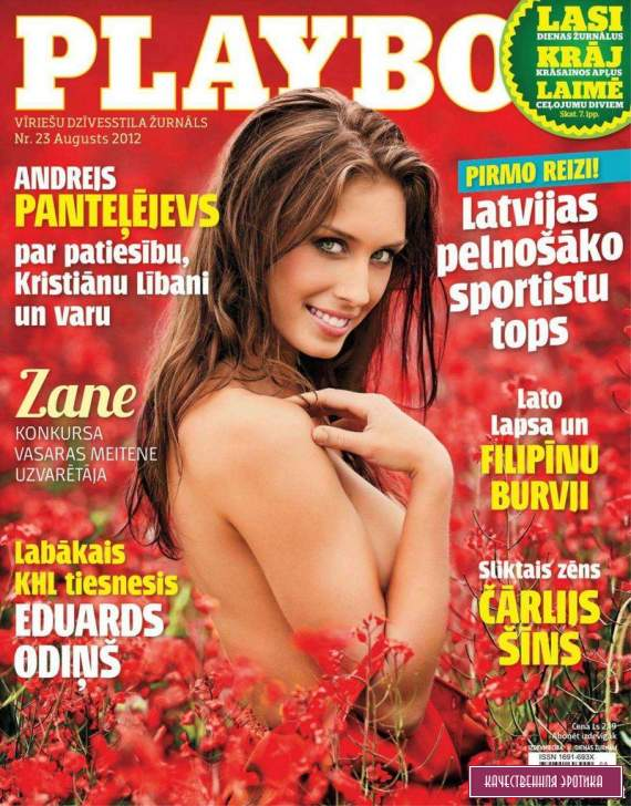 Голая Zane Helda - Playboy August 2012  Latvia